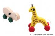 Girafe à pousser